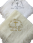 Personalised Christening Shawl, choice of white or cream.
